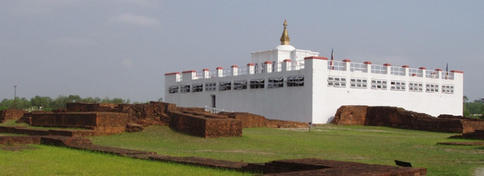 Lumbini Tour Lord Buddha Birth Place