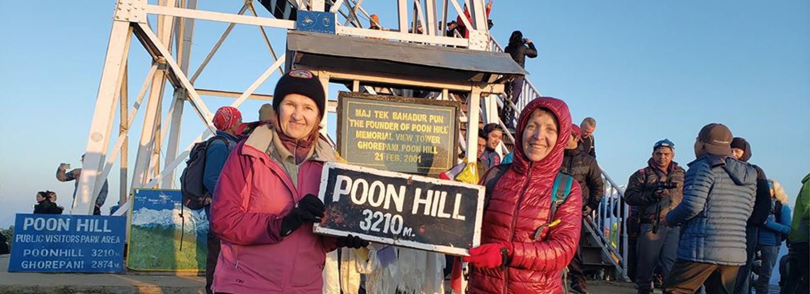 Annapurna Pun Hill Panorama Trekking